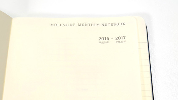 moleskine(モレスキン)4月始まり日本語ダイアリー平成の文字