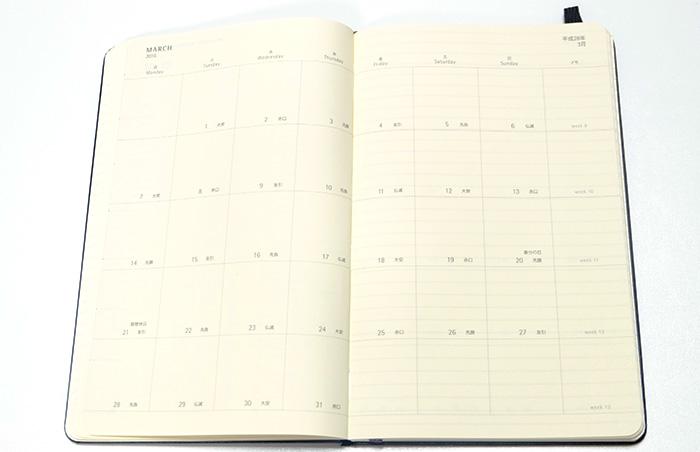 moleskine(モレスキン)4月始まり日本語ダイアリー月間マンスリー