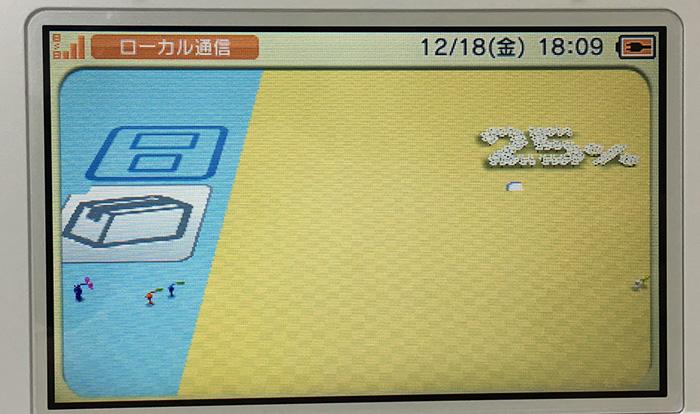 ニンテンドー3DS(3DSLL)からNewニンテンドー3DS(New3DSLL)への引っ越しするよ!ピクミンが運んでくれるよ