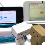 ニンテンドー3DS(3DSLL)からNewニンテンドー3DS(New3DSLL)への引っ越しするよ!