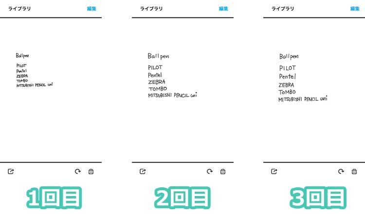 BambooSpark英語の文字の方が認識しやすい?バラつき実験