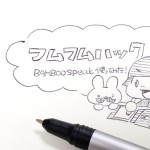 Bamboo Sparkを使ってみた初めての手書き
