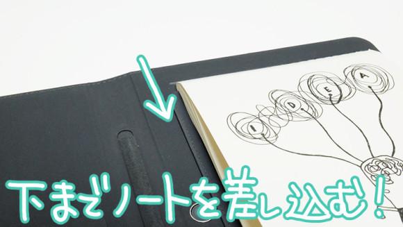 Bamboo Sparkを使ってみた線がズレる原因はノートパッドにある