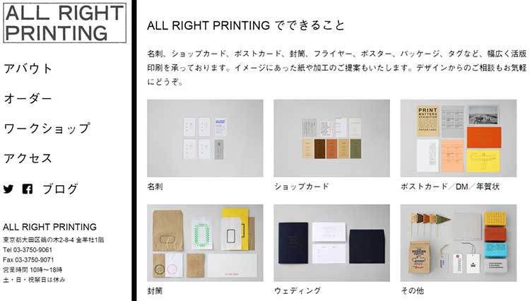 ALL RIGHT PRINTING