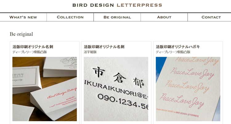 Bird Design Letterpress
