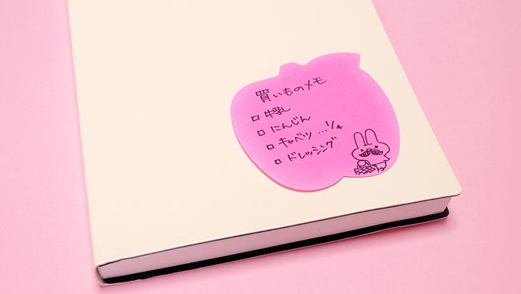 りんごの形の可愛い付箋ポスト・イットノートTODOを書いて手帳に貼ったり