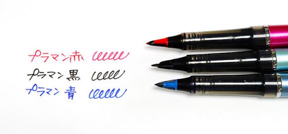 ぺんてるトラディオ・プラマン赤・青・黒の3色を書いてみた