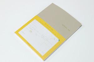 新フォーマットの手帳 VISUALIFE(ビジュアライフ)表紙