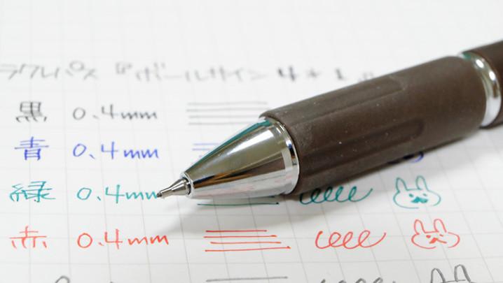 サクラクレパスの多機能ボールペン「ボールサイン4*1(フォーバイワン)」