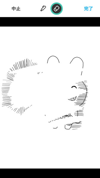 Bamboo Sparkの使い方とレビュー描画消しゴム
