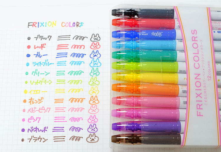 フリクションカラーズは手帳やノートにイラスト描くのにおすすめペン12色