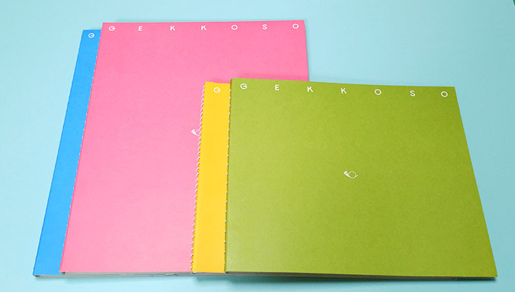 月光装のスケッチブックはサイズも種類も豊富!