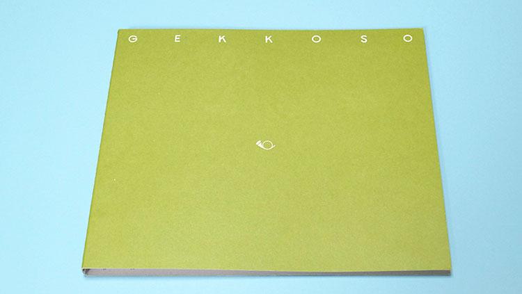 月光装のスケッチブック2Fサイズ