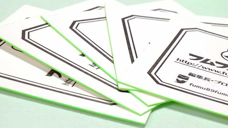 ハグルマ封筒さんのエッジカラー正方形名刺
