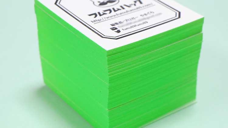 ハグルマ封筒さんのエッジカラー正方形名刺蛍光グリーン