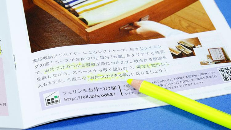クツワ鉛筆削り付き蛍光ペン「鉛筆の蛍光マーカー」しっかりマーク