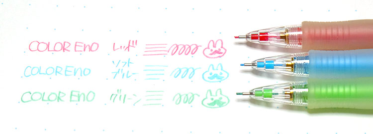 便利に使えるpilotのカラーシャープペン「シャープカラーイーノ」色は薄め
