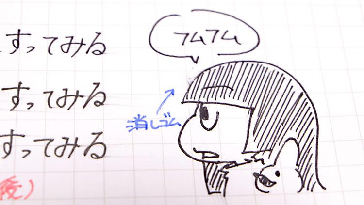 ぺんてるエナージェルはゲルインキボールペン書き心地速乾性チェック