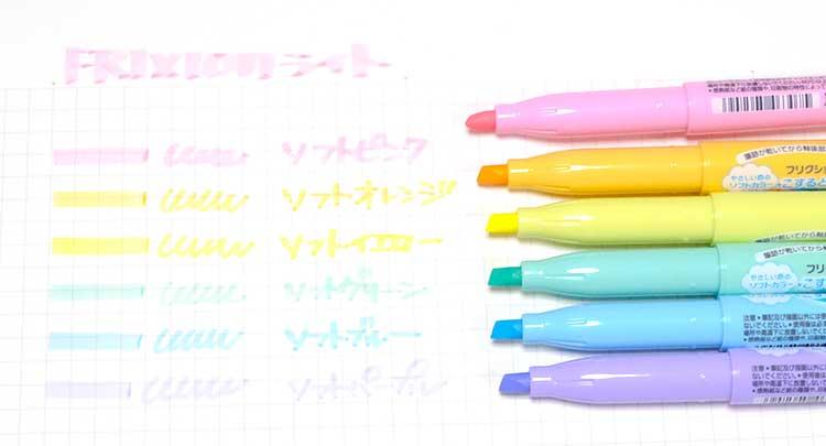 PILOTソフトカラーのフリクションライト蛍光ペン