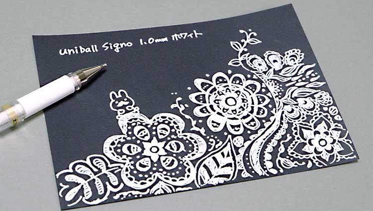 ユニボールシグノ(shigno) 白ペンでイラストを書く