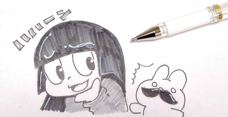 ユニボールシグノ(shigno) 太字でイラストを書く白ペンでハイライト