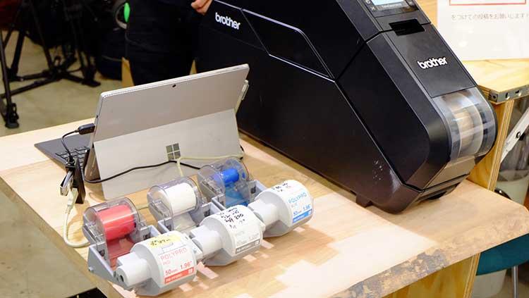 Surfaceアンバサダーイベント!FabCafeでオリジナルテープ作りワークショップ色選び