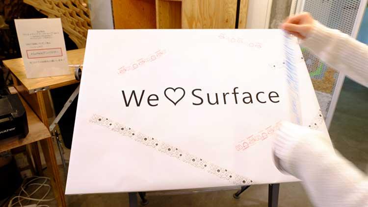Surfaceアンバサダーイベント!FabCafeでオリジナルテープ作りワークショップ!テープを貼る