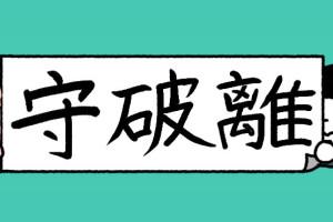 フムフムハック200記事達成!