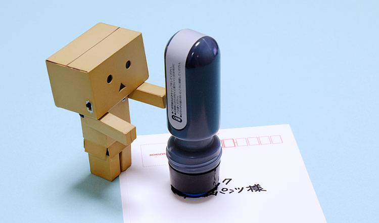 個人情報保護スタンプ!シヤチハタの「ケスペタ」使い方