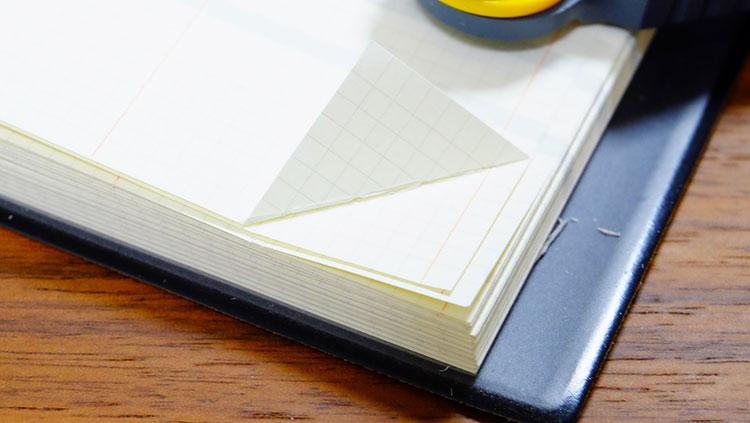 簡単手帳アレンジ!手帳の右下にミシン目を作ろう。ミシン目。