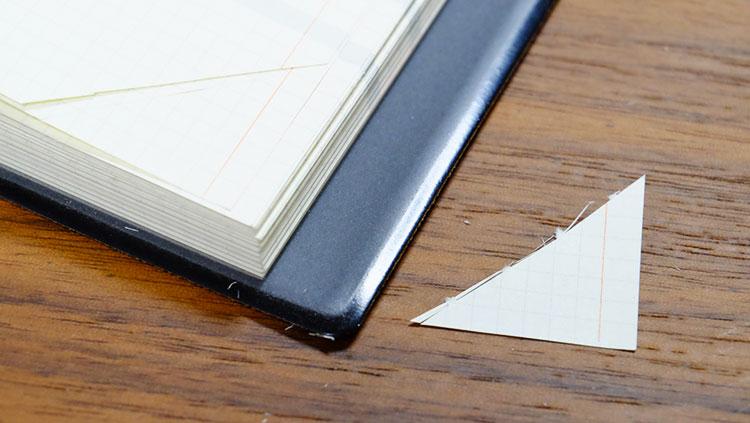 簡単手帳アレンジ!手帳の右下にミシン目を作ろう。ちぎる