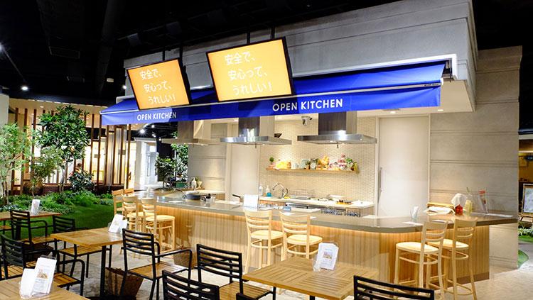 東京ガス横浜ショールームクッキングスタジオオープンキッチン