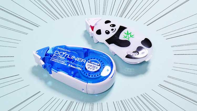 限定版!可愛い動物の形のテープのりコクヨ「ドットライナーZoo」さよならパンダさん