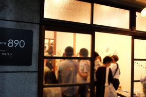 MOUNTZINE11 感想レポート!初出展