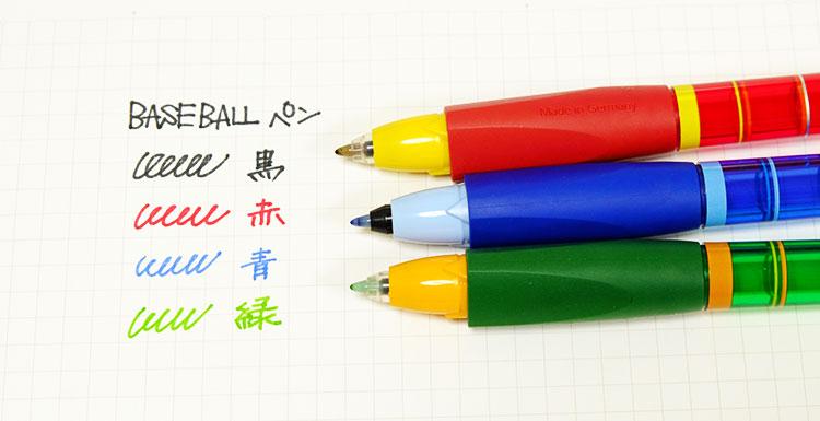 東京蚤の市で見つけた!SCHNEIDER(シュナイダー)ベースボールペン