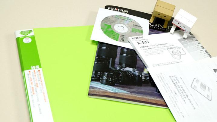 取扱説明書などの書類を整理できるクリアファイルキングジム「スキットマン」