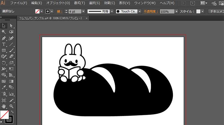 第9回東京蚤の市!レトロ印刷「SURIMACCA」ワークショップで版を作る