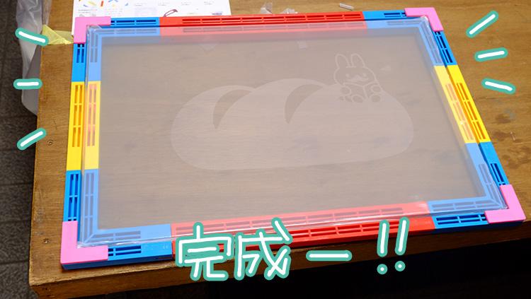 tokyonominoichi-9-09
