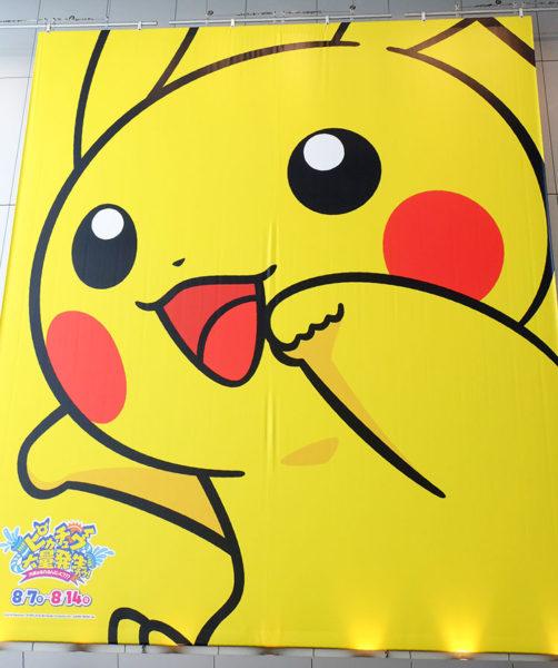 2016年も期待!横浜みなとみらいに今年もピカチュウ大量発生!