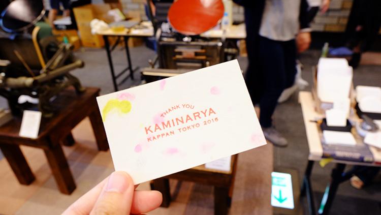 活版印刷のイベント「活版TOKYO」に行ってきたレポート!神成屋