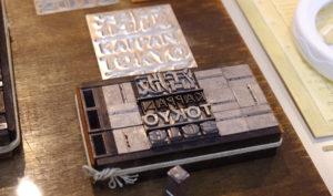 活版印刷のイベント「活版TOKYO」に行ってきたレポート!