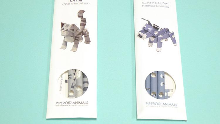 プレゼントにもピッタリなオシャレな文具!紙で作るメモスタンド「パイプロイド」