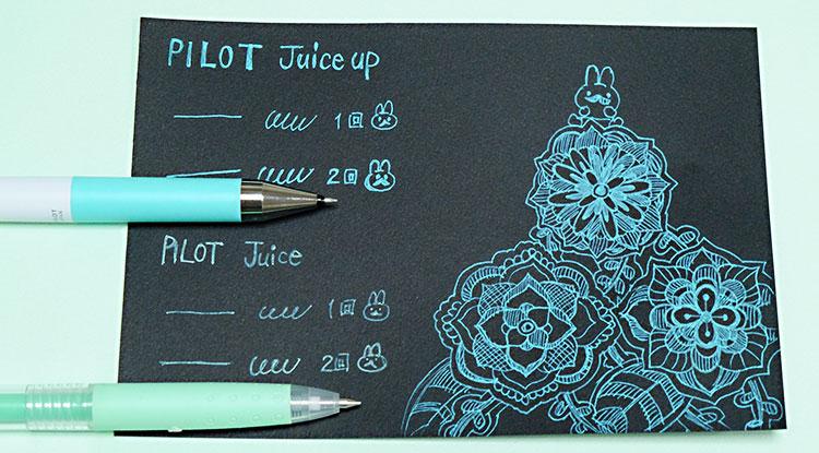 進化した「PILOTジュース」超極細・激細「ジュースアップ(juice up)」黒い紙に書く