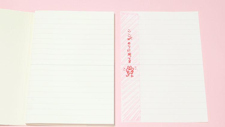 文庫サイズのMDノートの付箋「MD付せん紙」が登場!書き味もそのまま