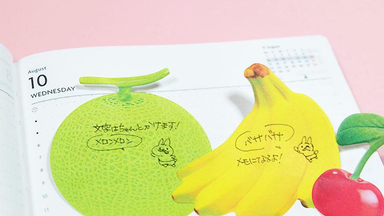 ハイタイド野菜とフルーツのかわいい付箋スティッキーメモ (ベジ&フルーツ)