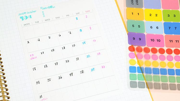 グリーティングライフのCustom Diary Stickers2017年 好きなノートが手帳に変身!