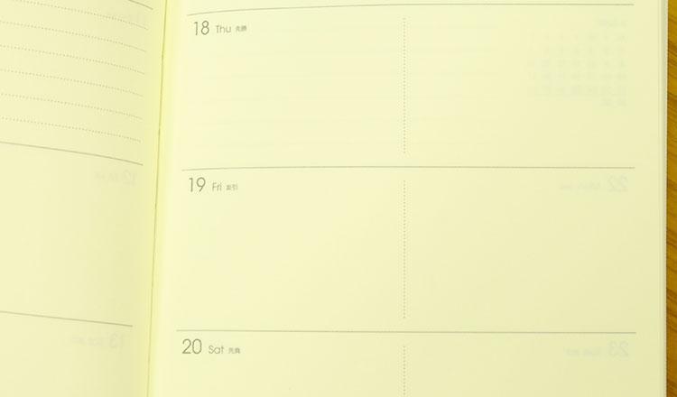 2017年HIGHTIDE(ハイタイド)の新作手帳ブロックウィークリー「ベアー」