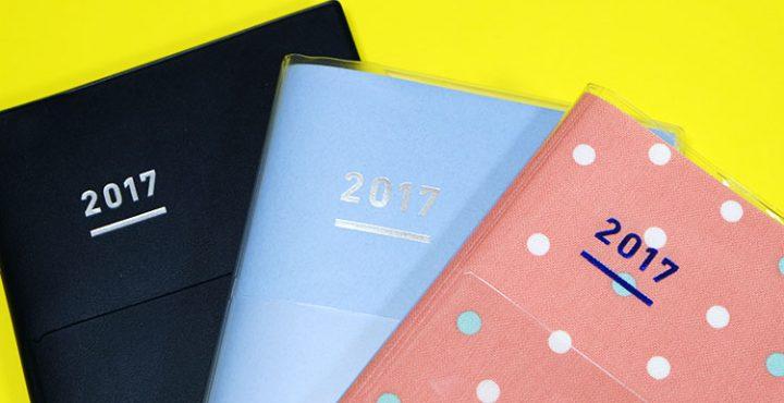 2017年ジブン手帳3つを比較「ジブン手帳ファーストキット」「ジブン手帳Biz」「ジブン手帳mini」