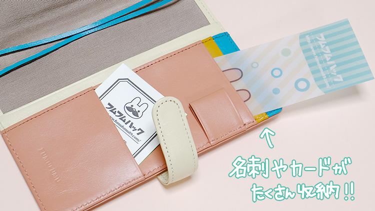 JOGGO(ジョッゴオリジナルオーダーメイド)本革A6手帳カバー