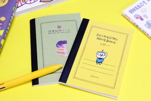 読んだ本を記録しよう!黒猫の読書記録ノート・多目的記録ノート
